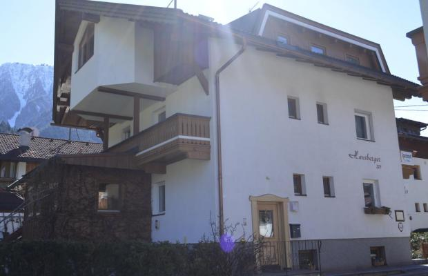фото отеля Hausberger изображение №5
