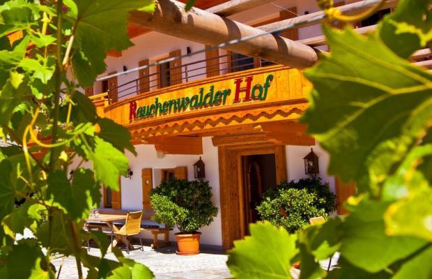 фотографии отеля Landhotel Rauchenwalderhof изображение №35