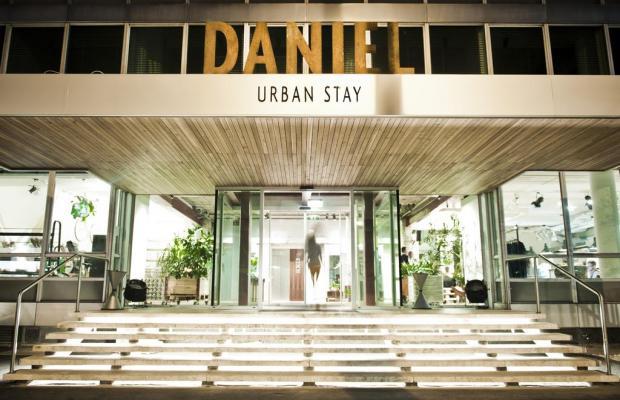 фото отеля Daniel Vienna изображение №21