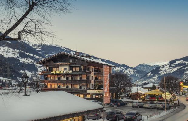 фото отеля Alpenhof Kristall изображение №45
