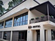 РД Отель (RD Hotel), Гостиничный комп