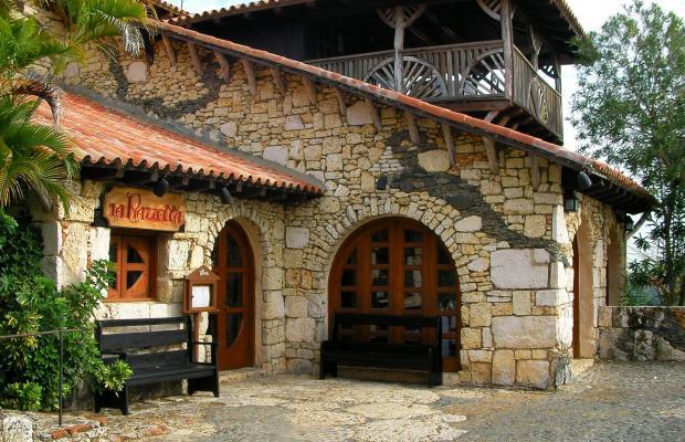 фотографии отеля Casa De Campo изображение №3