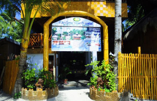 фотографии The Coral Blue Oriental Villas & Suites изображение №8