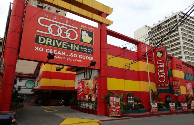 фото отеля Hotel Sogo Quirino (ex. Hotel Sogo Quirino Motor Drive Inn) изображение №1
