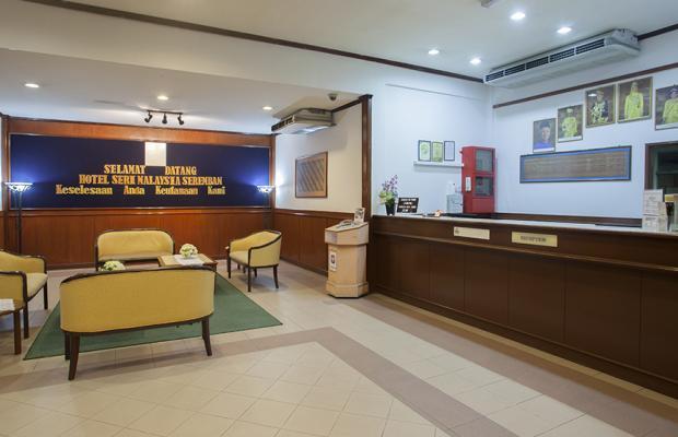 фото отеля Seri Malaysia Seremban изображение №5