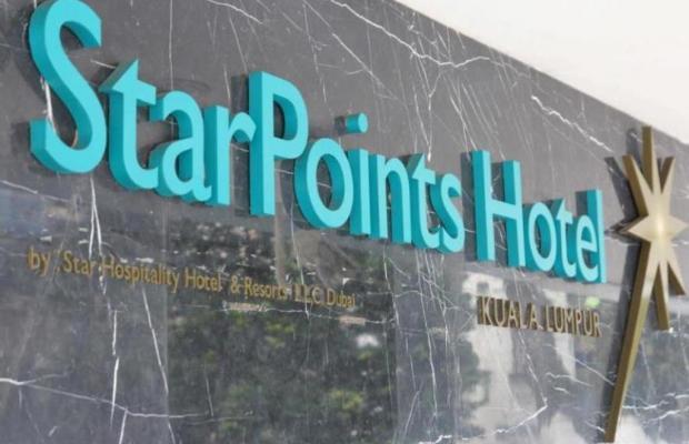 фотографии отеля StarPoints Kuala Lumpur изображение №35