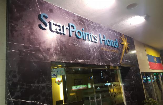 фотографии StarPoints Kuala Lumpur изображение №32