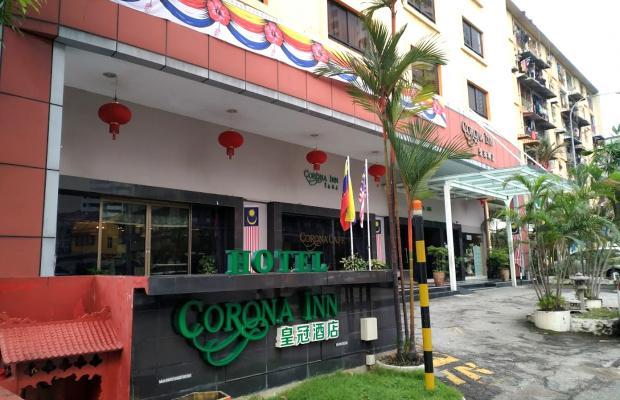 фото Corona Inn изображение №2