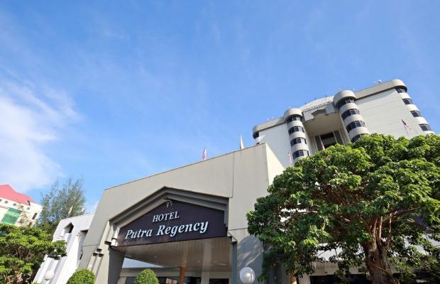 фотографии Putra Regency Hotel (ех. Putra Palace Kangar) изображение №48