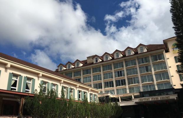 фото отеля Century Pines Resort изображение №1