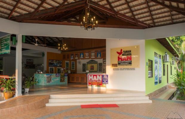 фото отеля Han Rainforest Resort (ex. Rain Forest Resort) изображение №37