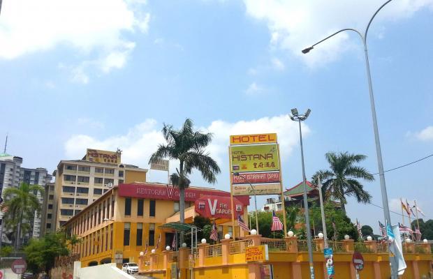 фото отеля Klang Histana изображение №1