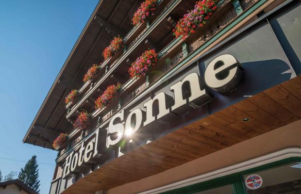 фото Sonne Wagrain изображение №2
