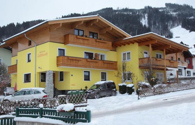 фотографии Apartmenthaus Gotthard изображение №12