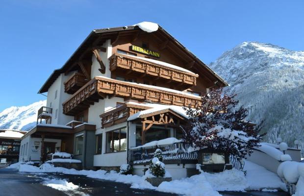 фото отеля Landhaus Hermann изображение №1