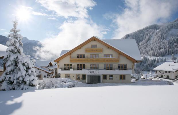 фото отеля Noldis изображение №1