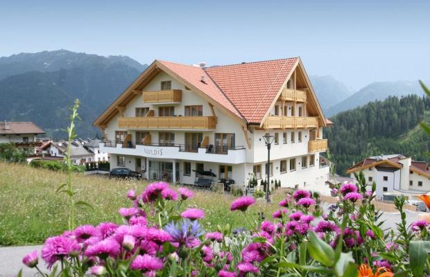 фото отеля Noldis изображение №9