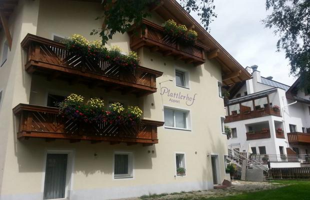фото отеля Plattlerhof Apartements изображение №1