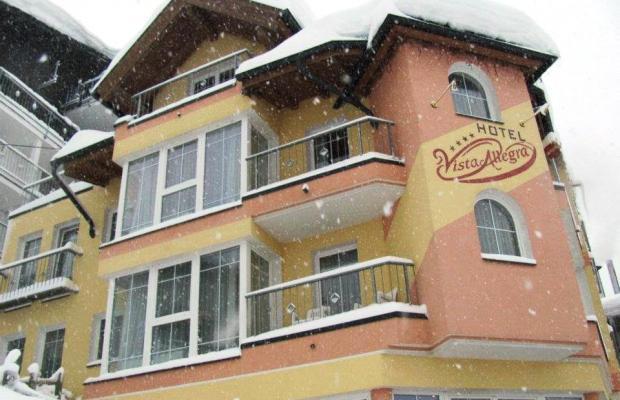 фото отеля Vista Allegra изображение №1