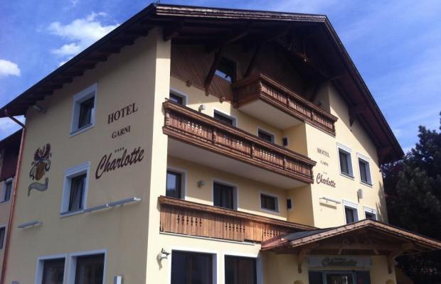 фотографии отеля Charlotte Hotel изображение №19