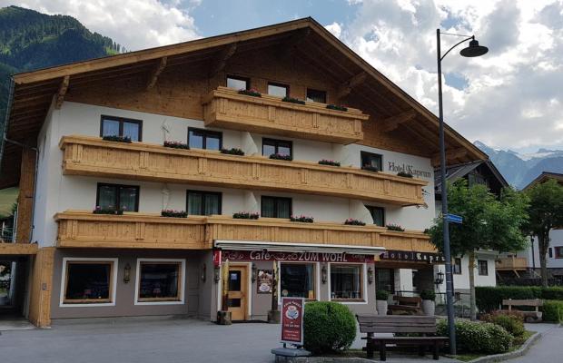 фото отеля Hotel Kaprun (ex. Hubertushof Hotel) изображение №1