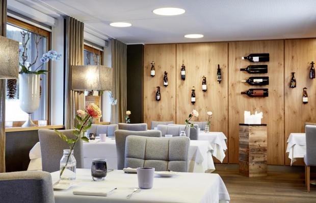 фотографии Hotel Restaurant Spa Rosengarten изображение №16