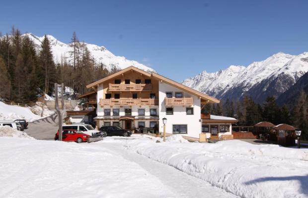 фото отеля Waldesruh изображение №17