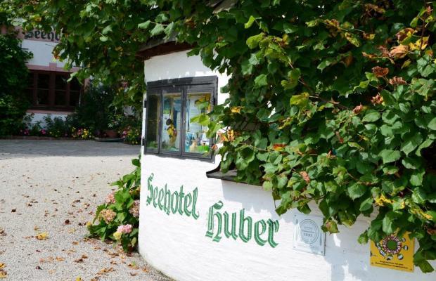 фотографии отеля Seehotel Huber изображение №3