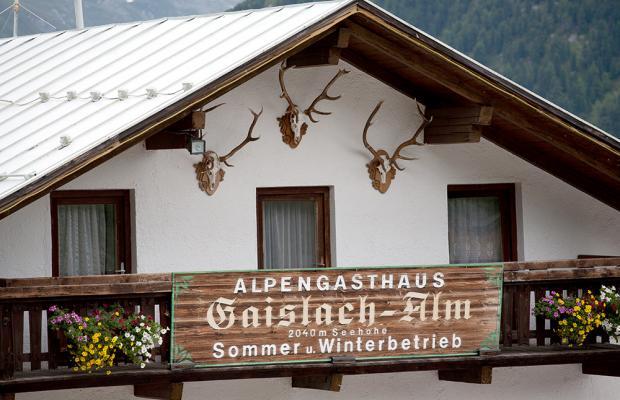 фото Alpengasthof Gaislachalm (Альпенгастхоф Гаислачалм) изображение №18