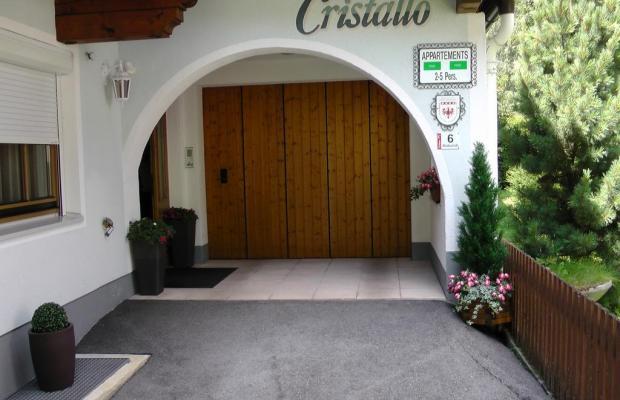 фотографии отеля Appartement Cristallo изображение №23