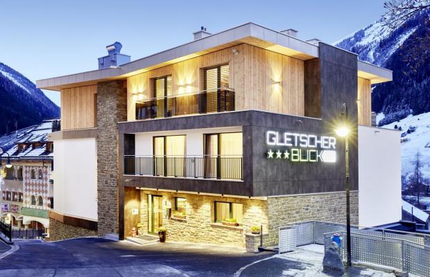 фото отеля Garni Gletscherblick изображение №1
