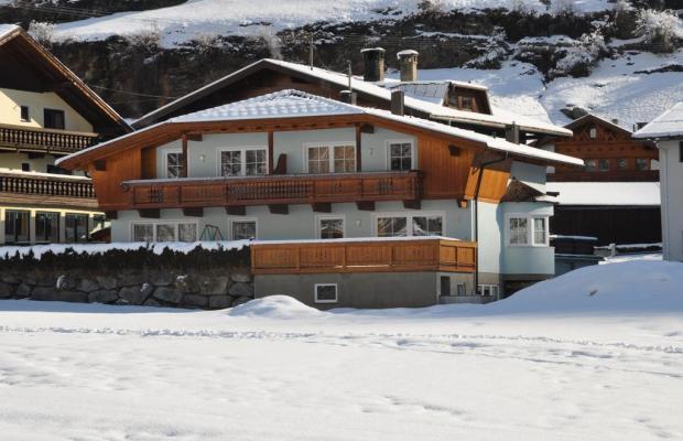 фото отеля Hemmi изображение №1