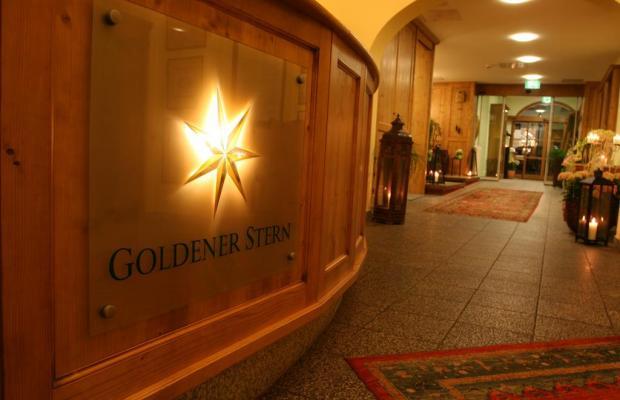 фото Romantik Hotel Goldener Stern изображение №14
