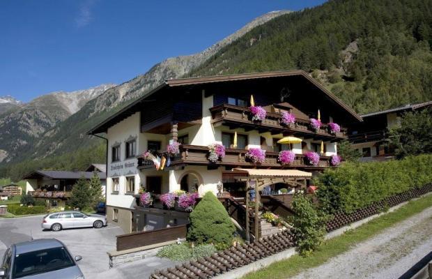 фото Tirolerheim Gruner изображение №14