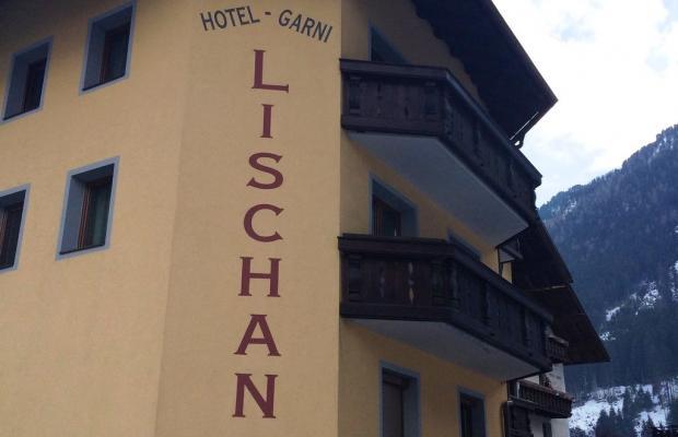 фотографии отеля Lischana изображение №3