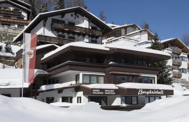 фото отеля Pension Bergkristall изображение №1