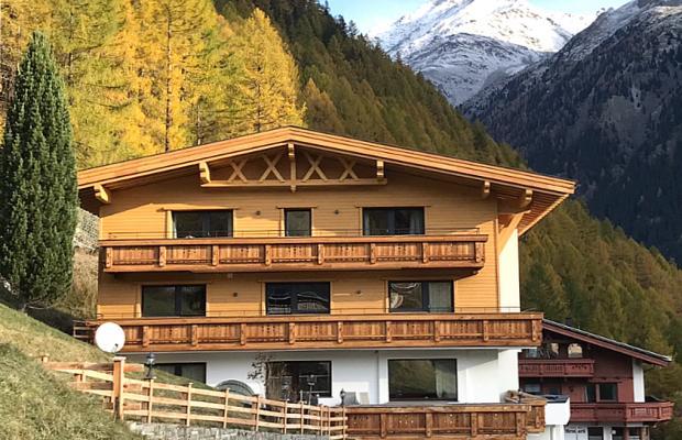 фотографии отеля Apart Sun Alpin (ex. Sommerstube C2) изображение №3