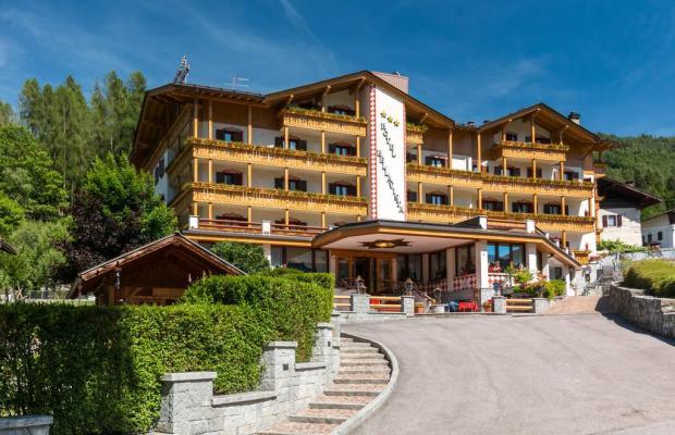 фотографии отеля Hotel Bellavista изображение №7