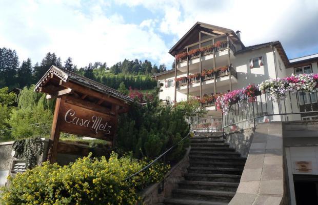 фото отеля Casa Metz изображение №45
