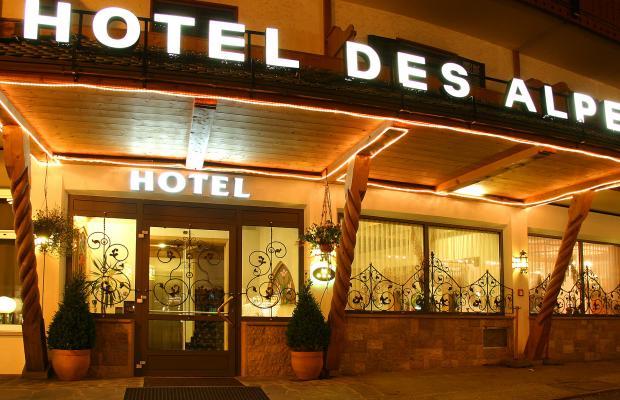 фотографии отеля Des Alpes изображение №15