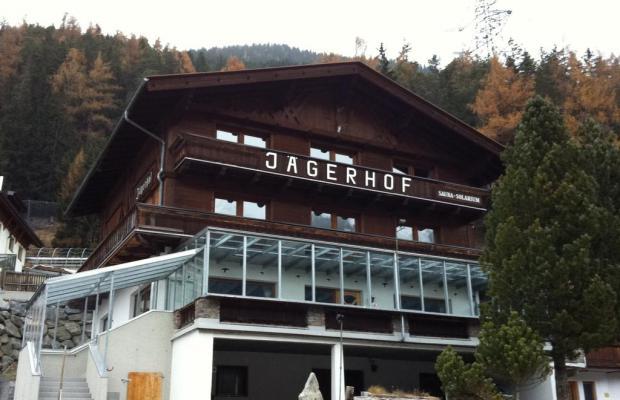 фото отеля Pension Jaegerhof изображение №1