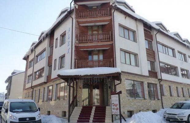 фото отеля Алекс (Alex) изображение №1