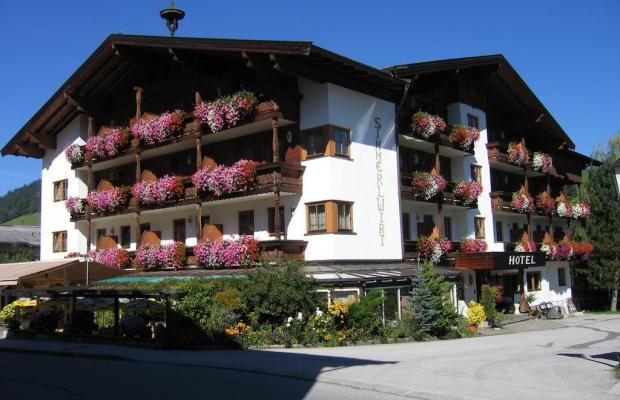 фотографии Hotel Simmerlwirt изображение №20