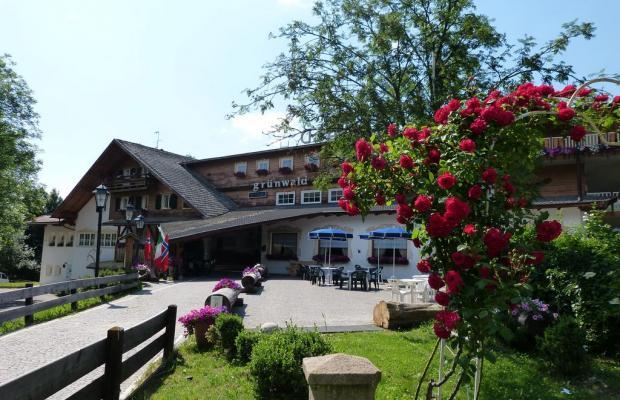фото отеля Hotel Grunwald изображение №33