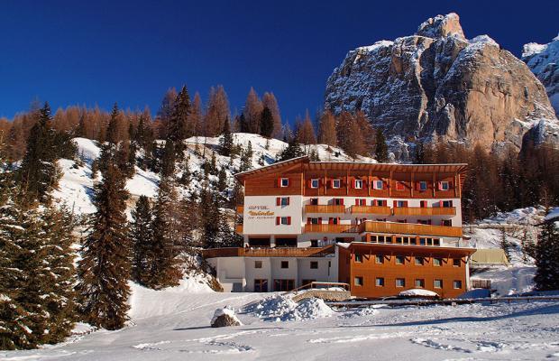 фото отеля Meisules изображение №1