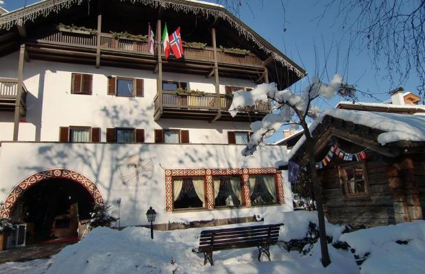 фото отеля Beauty & Vital Hotel Maria изображение №1