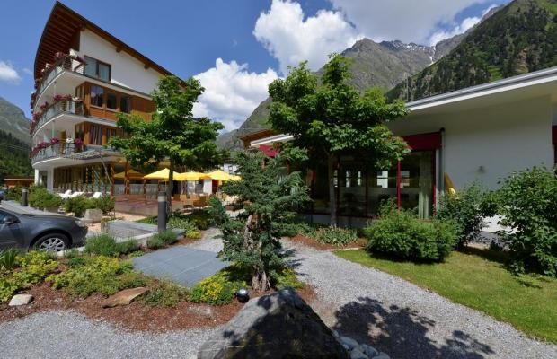 фотографии отеля Haus Vier Jahreszeiten изображение №27