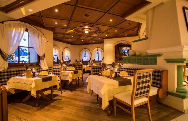 фото отеля Sportiv-Hotel Mittagskogel изображение №21