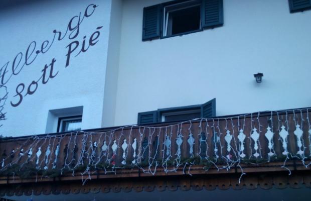 фото отеля Albegro Sott Pie изображение №5