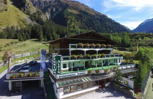 фото отеля Pension Alpin изображение №9